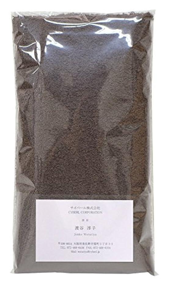 理解する何でも強大なTRANPARAN 袋入れタオル ファブリックタオル 日本製 粗品 御年賀 名刺ポケット付き袋 (ダークブラウン)