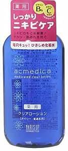 アクメディカ 薬用 クリアローション150ml