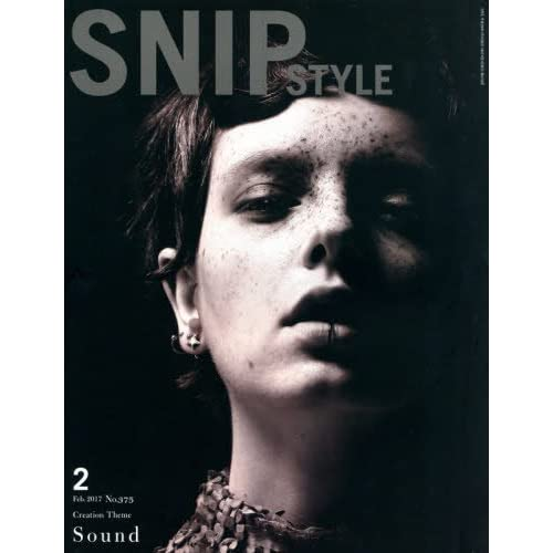 SNIP STYLE (No.375 2017 Feb.)