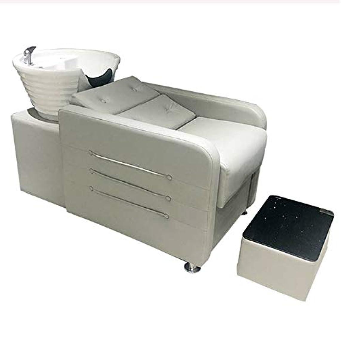 シャンプーチェア、逆洗ユニットシャンプーボウル理髪シンクシンクチェア用スパエステサロン半埋め込みフラッシュベッド(グレー)