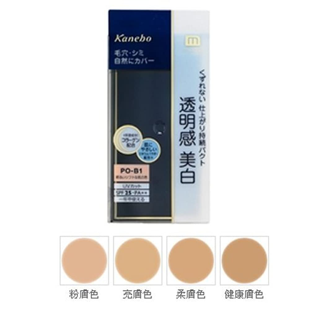 信号伝染性微妙カネボウ メディア(media)ホワイトニングパクトA III カラー:OC-E1