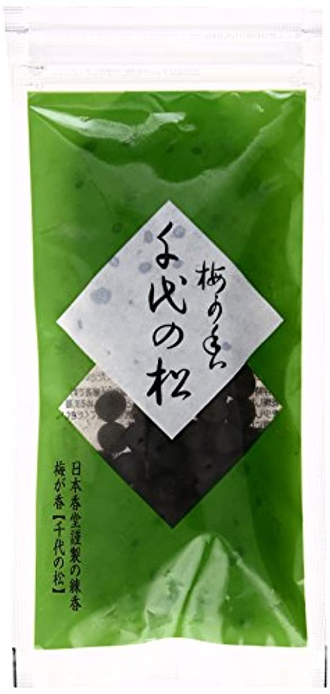 最初はコンクリート投げる練香 千代の松 透明袋入