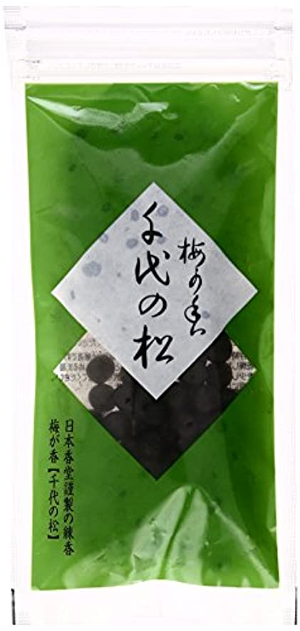 セーブ鉛再開練香 千代の松 透明袋入