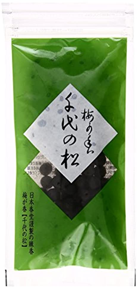 まっすぐかみそり社説練香 千代の松 透明袋入