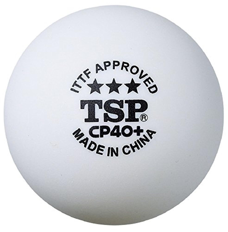 TSP 卓球 ボール CP40+ 3スターボール