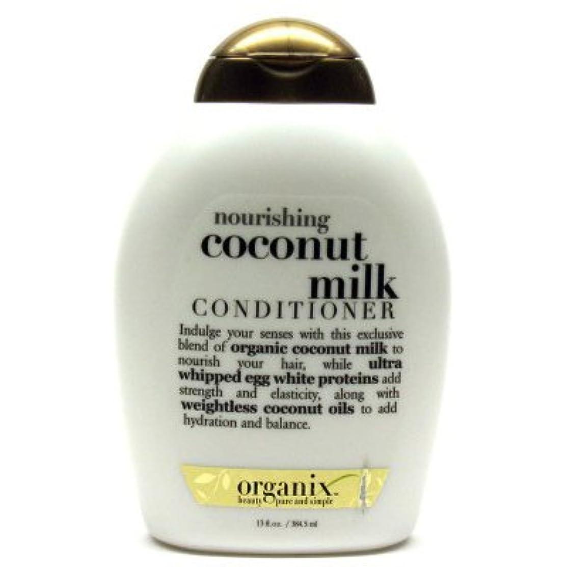 西浸透するセマフォ髪いきいきココナッツミルクコンディショナー 384ml (並行輸入品)
