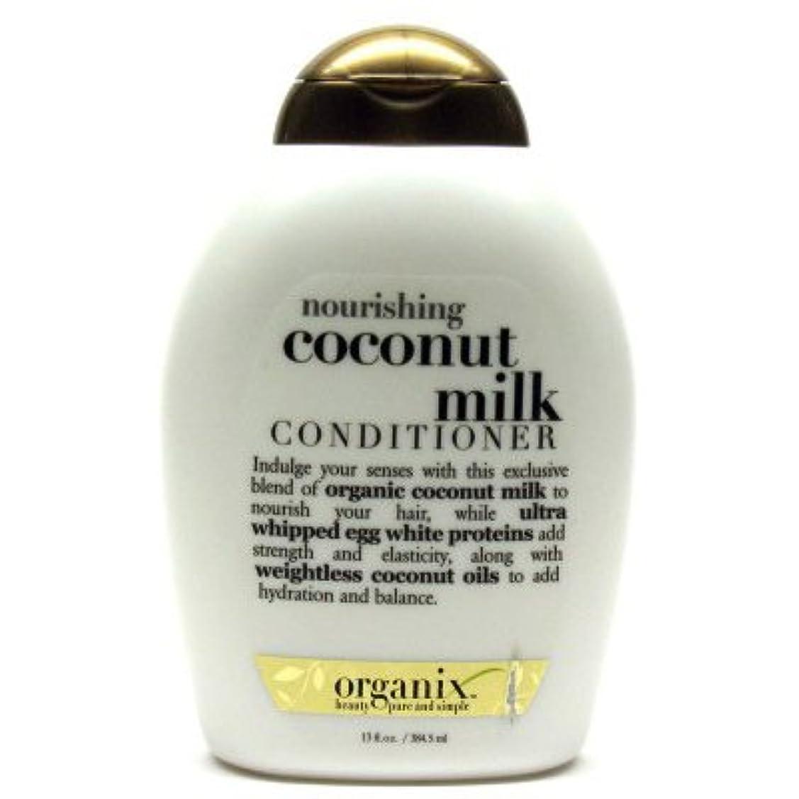 知覚する対角線退屈な髪いきいきココナッツミルクコンディショナー 384ml (並行輸入品)