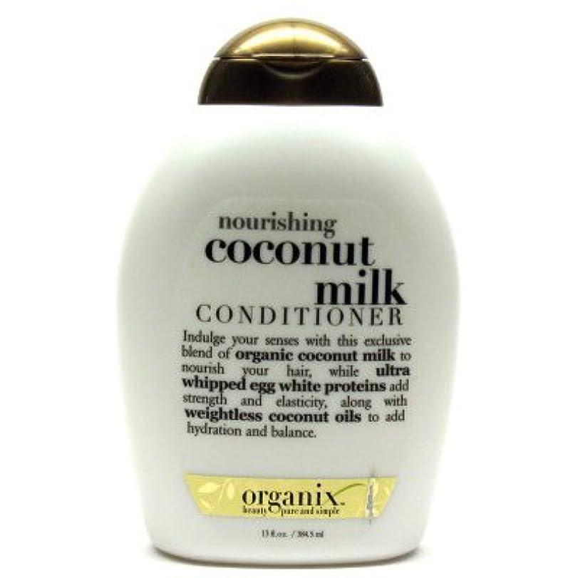 考慮冷蔵庫公髪いきいきココナッツミルクコンディショナー 384ml (並行輸入品)