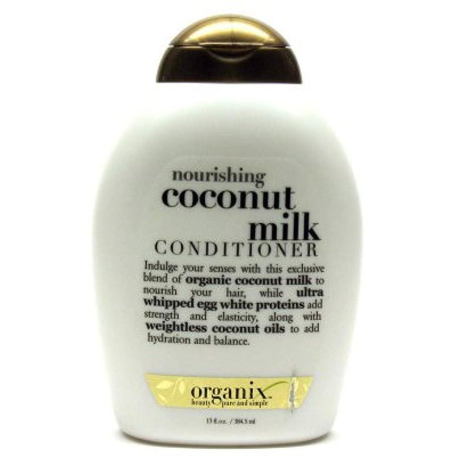 ジェーンオースティン一時的効果的に髪いきいきココナッツミルクコンディショナー 384ml (並行輸入品)