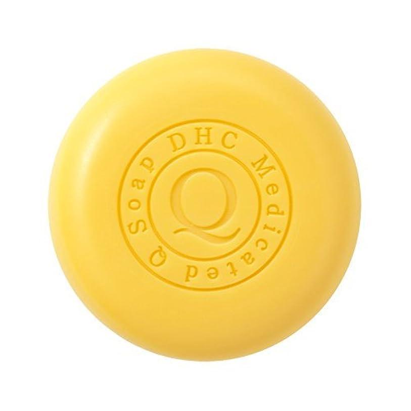 絶対に憂慮すべきバブル【医薬部外品】DHC薬用Qソープ