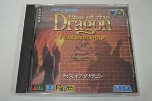 ライズ・オブ・ザ・ドラゴン MCD 【メガドライブ】