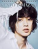 山崎賢人2020年カレンダー ([カレンダー])