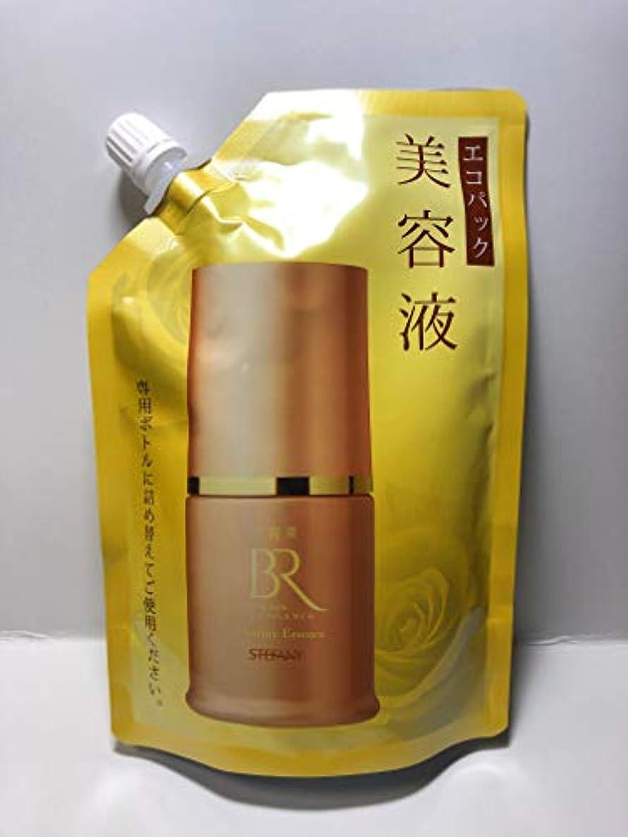 上級のホストリスステファニー 美肌ルネッサンス ミクスチャーエッセンス (美容液) エコパック 180ml