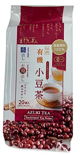 菱和園 国産伝承有機小豆茶(ティーバック)100g(20袋入)5個