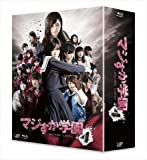 【DVD】マジすか学園4 スペシャルDVD BOX