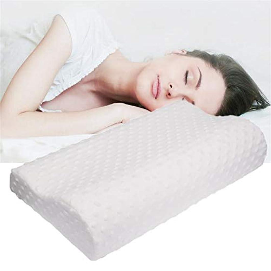 ラップ省略ファシズムソフトウェーブファイバーフォーム枕スローリバウンドメモリ枕ネックヘッド子宮頸ヘルスケア整形外科枕,30x50cm