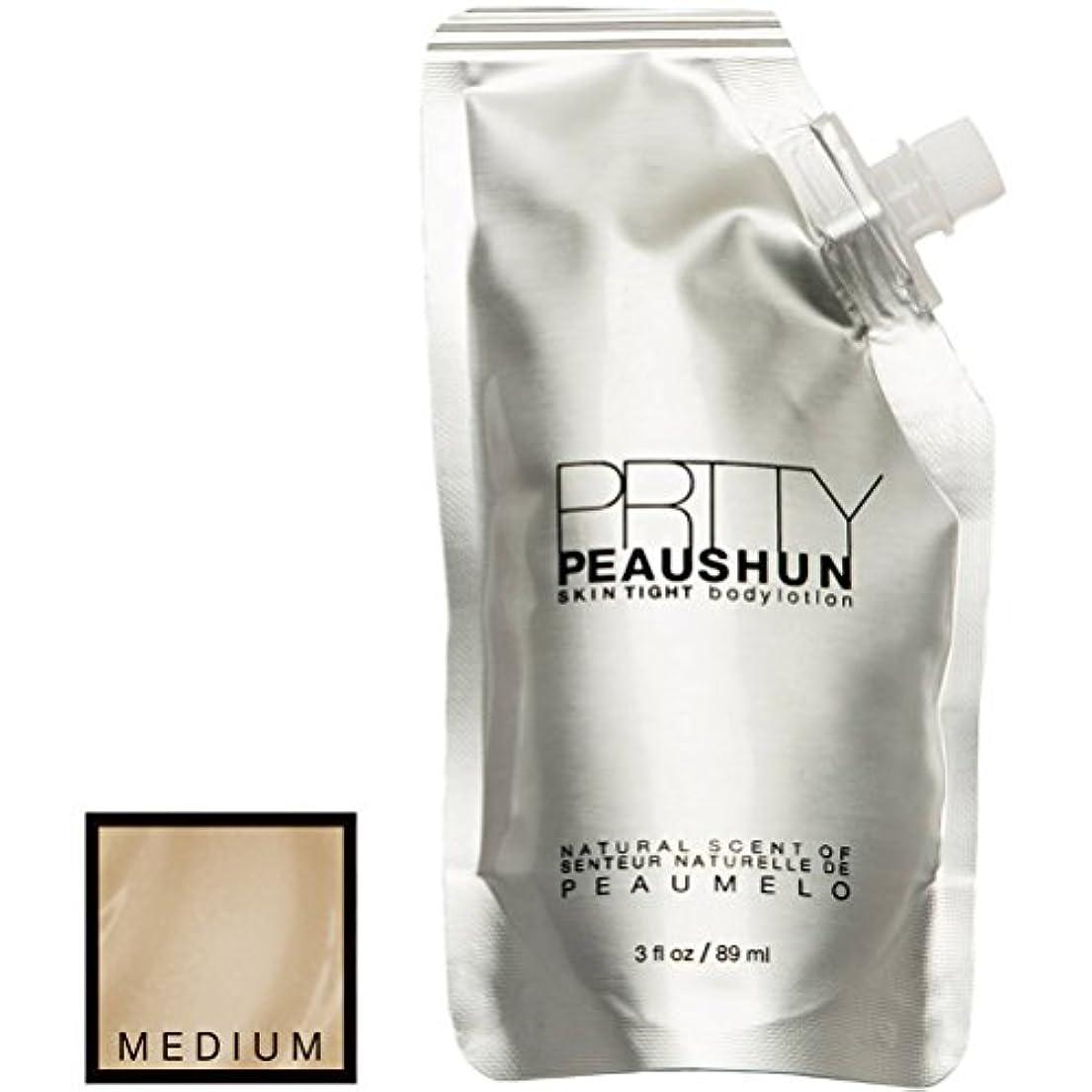 技術者シャックル電気的Prtty Peaushun Skin Tight Body Lotion - Medium by Prtty Peaushun