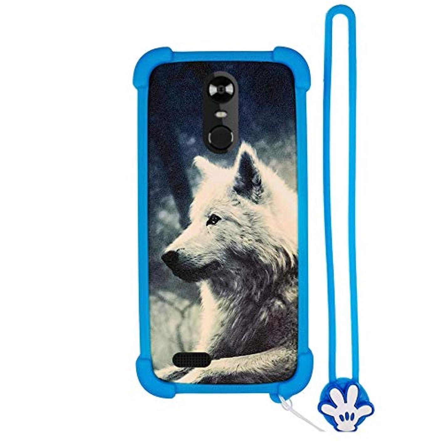 ランダム合意影ケース Kruger Matz Smartfon MOVE 8 ケース シリコーンフレーム + PC バックプレーンは立つことができる Lang