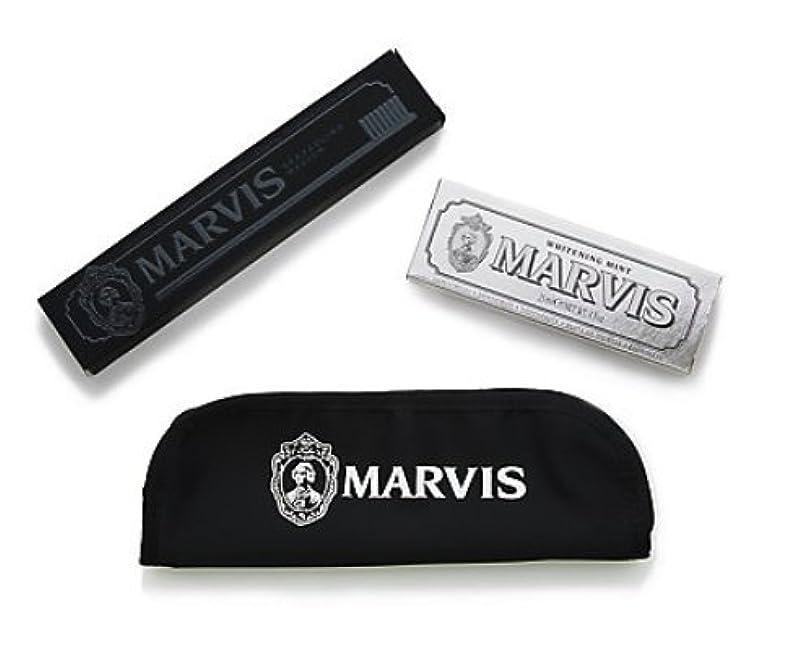 迅速チート保存MARVIS(マービス) トラベル?セット (歯みがき粉?歯ブラシ?ポーチ) ホワイト?ミント