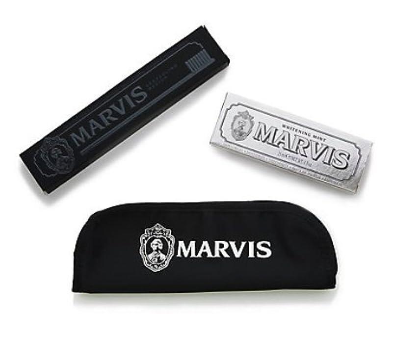 発症ホット石MARVIS(マービス) トラベル?セット (歯みがき粉?歯ブラシ?ポーチ)