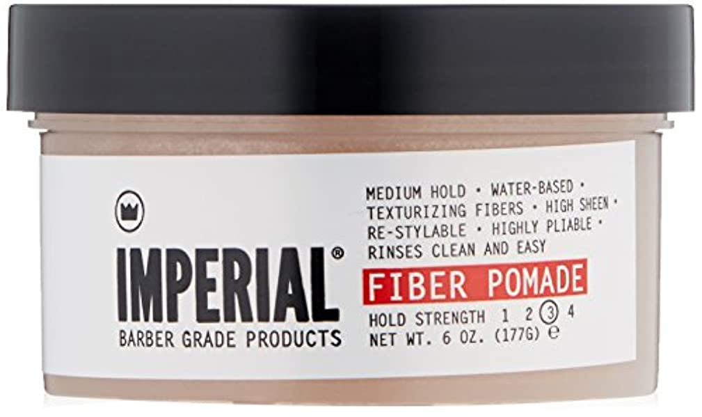 平衡変位無一文Imperial Barber グレード製品ファイバーポマード6 0Z。 72.0オンス