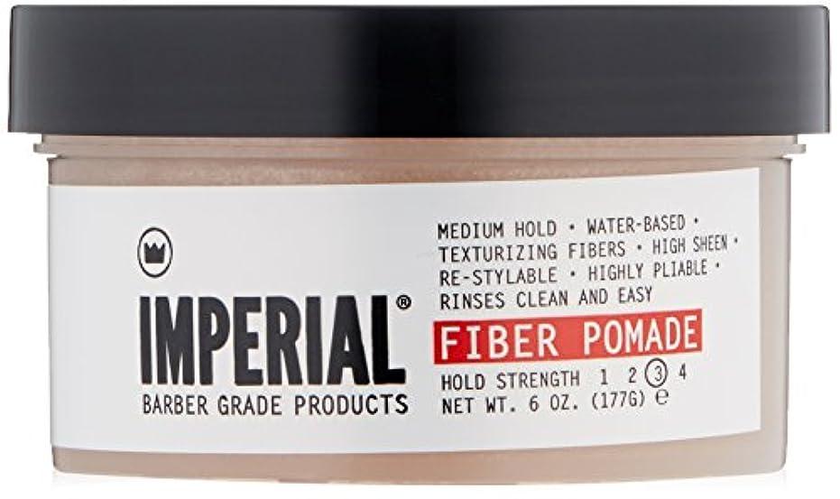 チャット作成する気味の悪いImperial Barber グレード製品ファイバーポマード6 0Z。 72.0オンス