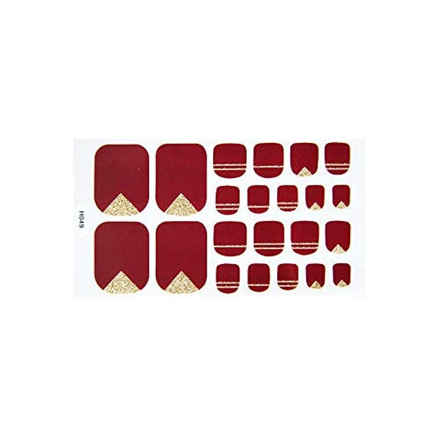 ネイルアート ファッションネイルラップシール【タイプ7】【フット】ハンド フット ネイルラップ ネイルシール デザインシール