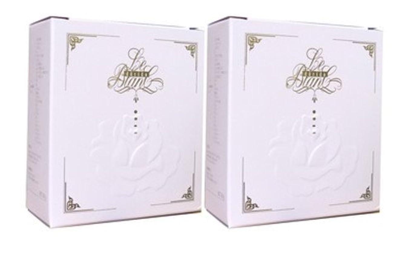ルブランシーダマスクローズ石鹸(80g) 2個セット