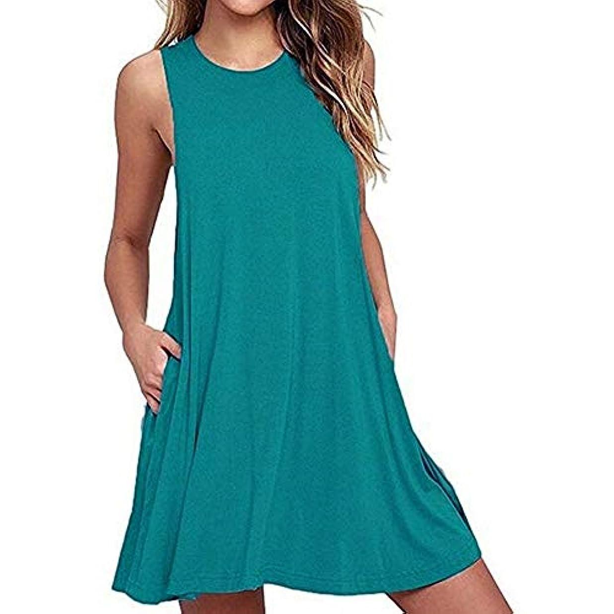 線形心のこもった予測子MIFAN 人の女性のドレス、プラスサイズのドレス、ノースリーブのドレス、ミニドレス、ホルタードレス、コットンドレス