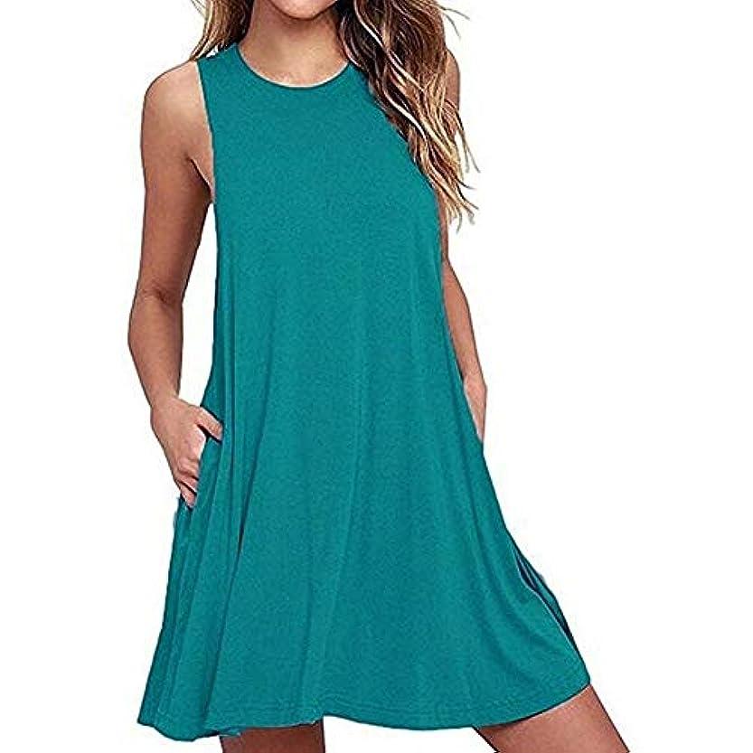 省略する勇敢な吸うMIFAN 人の女性のドレス、プラスサイズのドレス、ノースリーブのドレス、ミニドレス、ホルタードレス、コットンドレス