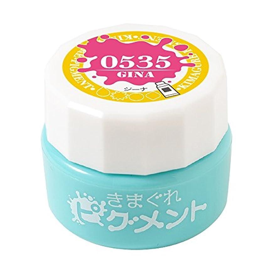 炭水化物改修食欲Bettygel きまぐれピグメント ジーナ QYJ-0535 4g UV/LED対応