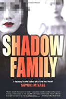 英文版 R. P. G. (Shadow Family)