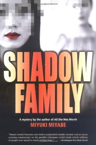 英文版 R. P. G. (Shadow Family)