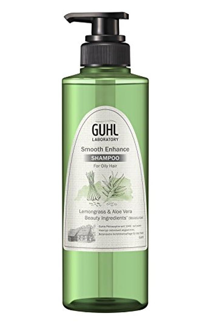 差別するマッサージこれまでグール ラボラトリー ノンシリコンシャンプー (ベタつきがちな髪に) 植物美容 ヘアケア [ノンシリコン 処方] スムースエンハンス 430ml
