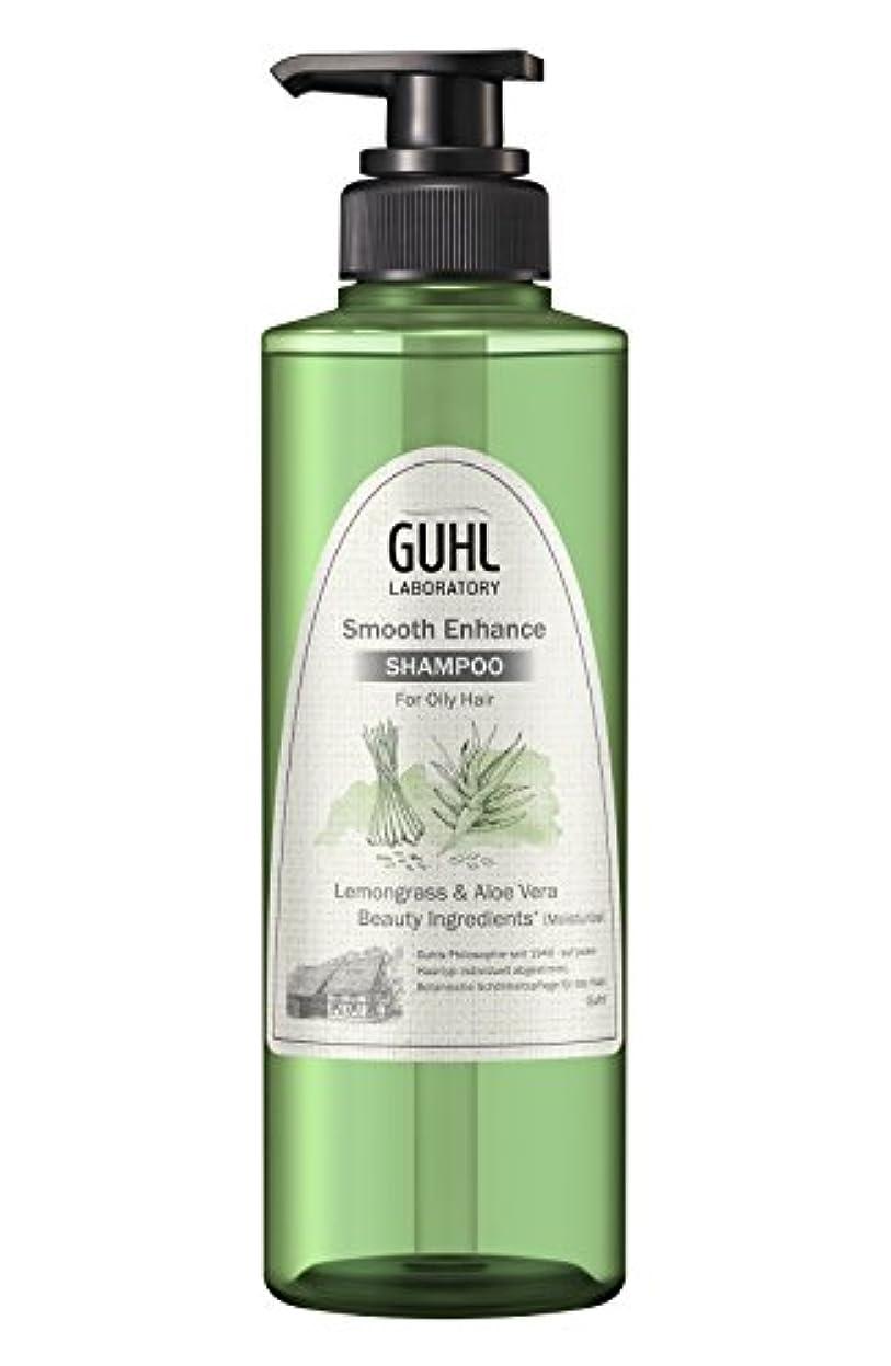 正直段階ありがたいグール ラボラトリー シャンプー (ベタつきがちな髪に) 植物美容 ヘアケア [ノンシリコン 処方] スムースエンハンス 430ml