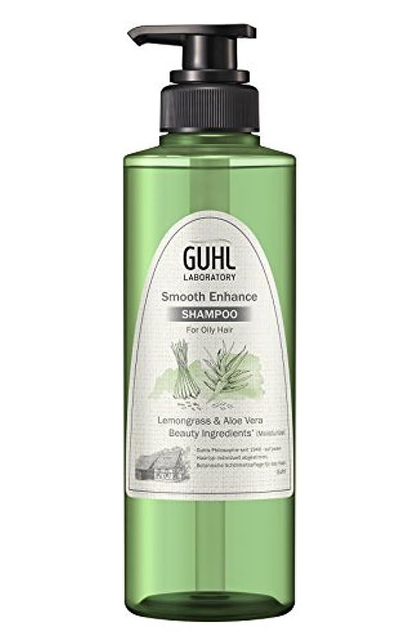 イライラするかまどリスキーなグール ラボラトリー シャンプー (ベタつきがちな髪に) 植物美容 ヘアケア [ノンシリコン 処方] スムースエンハンス 430ml