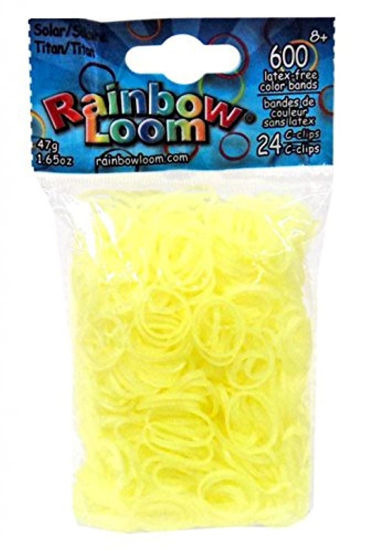 NEW Original Rainbow Loom- Colour Changing Bands- Solar Titan