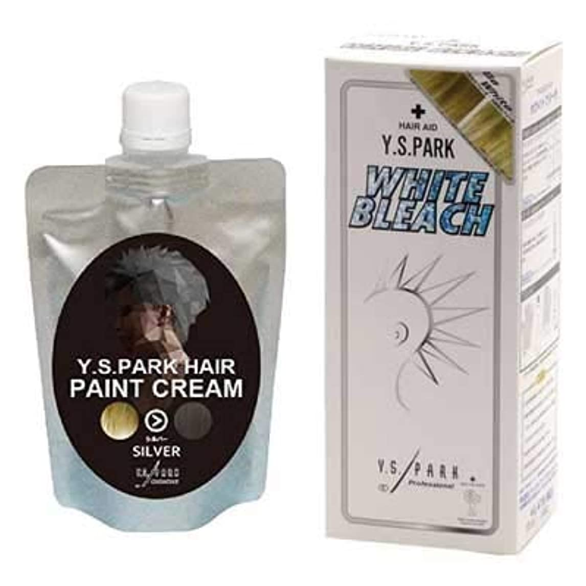 オーロックサンダル見る人Y.S.PARKヘアペイントクリーム シルバー 200g & Y.S.PARKホワイトブリーチセット