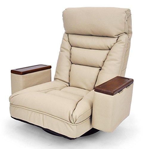 レバー式ガス圧無段階リクライニング回転座椅子 「ARION」 (収納ボックス・ヘッドリクライニング機能付) 合皮タイプ ベージュ色(ライトブラウン色)