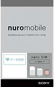 nuroモバイル [データ] ナノSIMカード(2GB~10GB) 131869