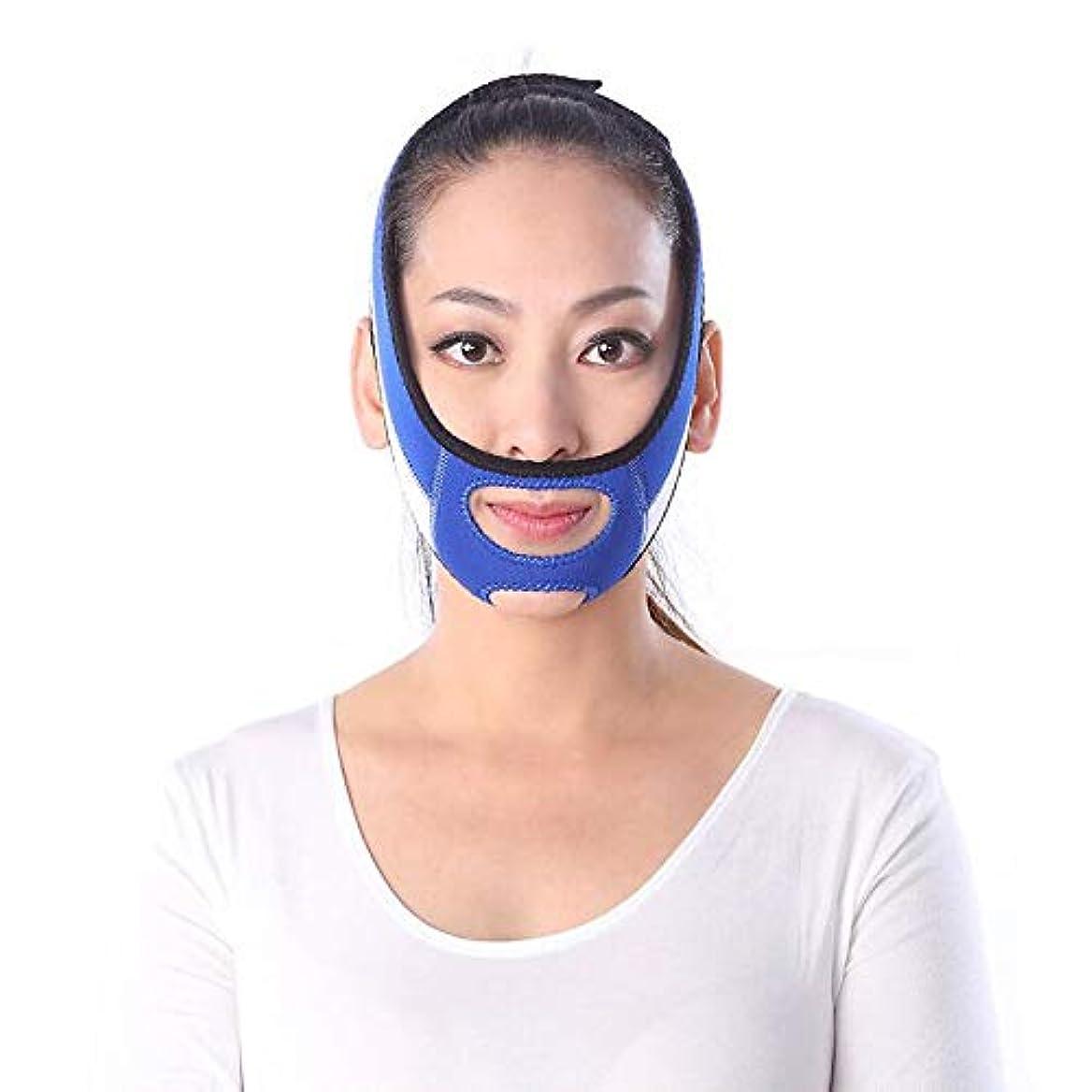 カメモネ力ZPSM 薄くて軽い フェイスリフティングベルト、ファイバー素材高弾性Vフェイススキン収縮二重あごをファーミングフェイスリフト包帯美容術後の修復マスク (Color : A)