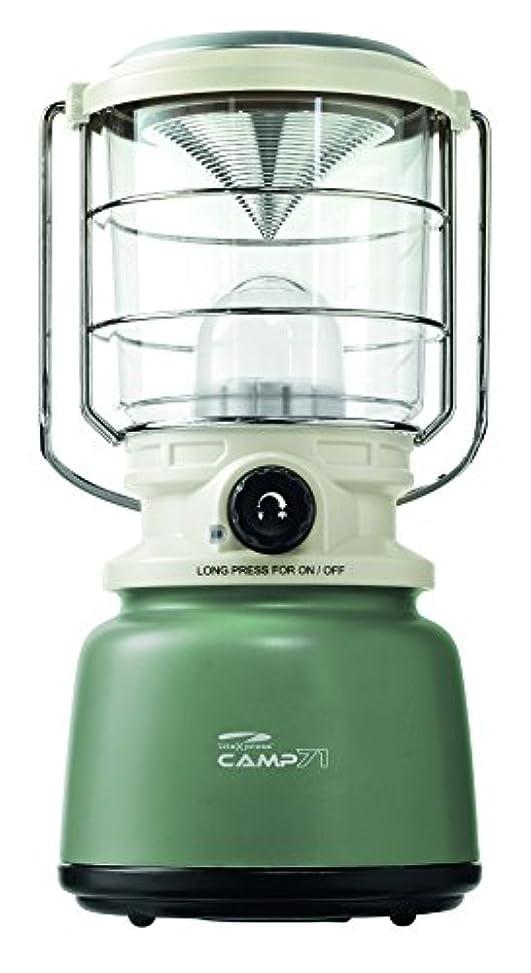 フライト宣伝オンスLiteXpress LXL907078B Camp 71 Lantern Lights with 1000 Lumen Light Output 141[並行輸入]