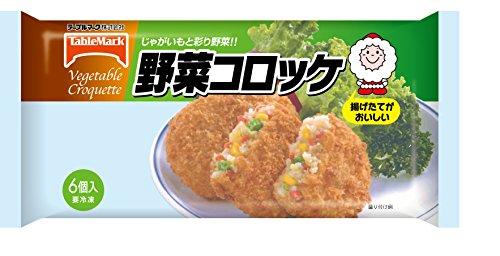 【冷凍】【12袋】野菜コロッケ 6個