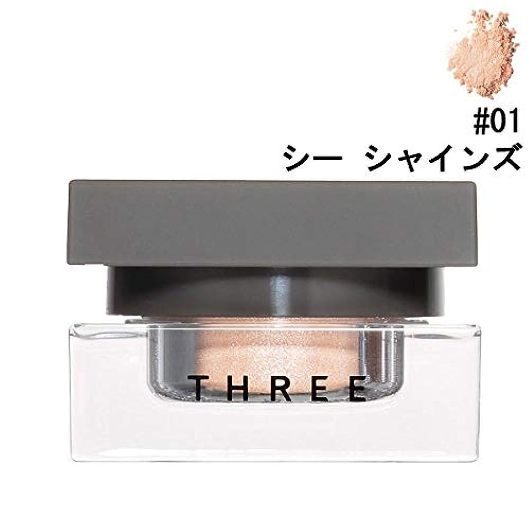 描写眉直立【スリー】シマリングカラーヴェール ステートメント #01 シー シャインズ 1.5g
