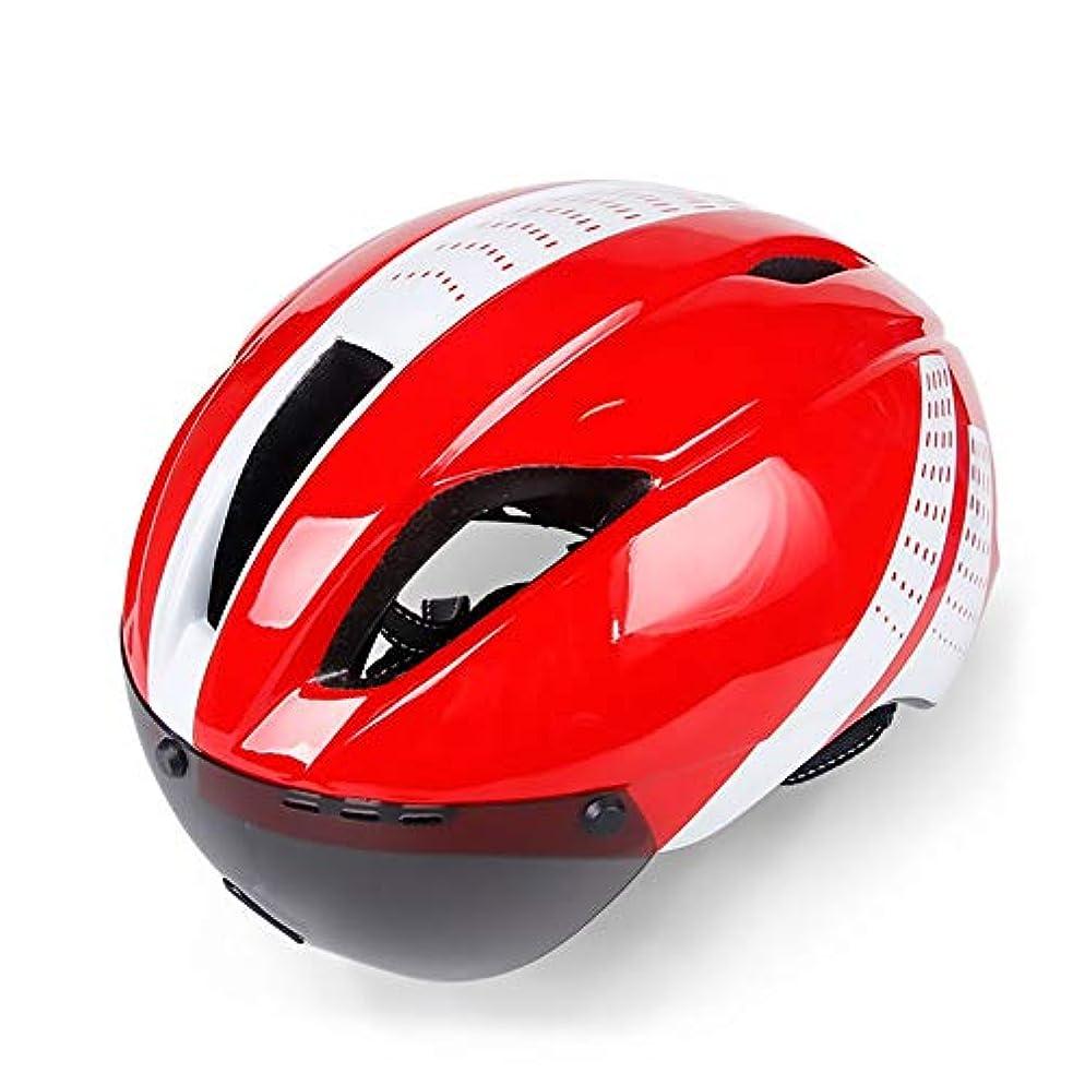 ラインナップ晩餐ジャベスウィルソンHYH 山道自転車自転車成人スポーツ乗馬用ヘルメット防風眼鏡ヘルメット一体型 いい人生 (色 : Red)