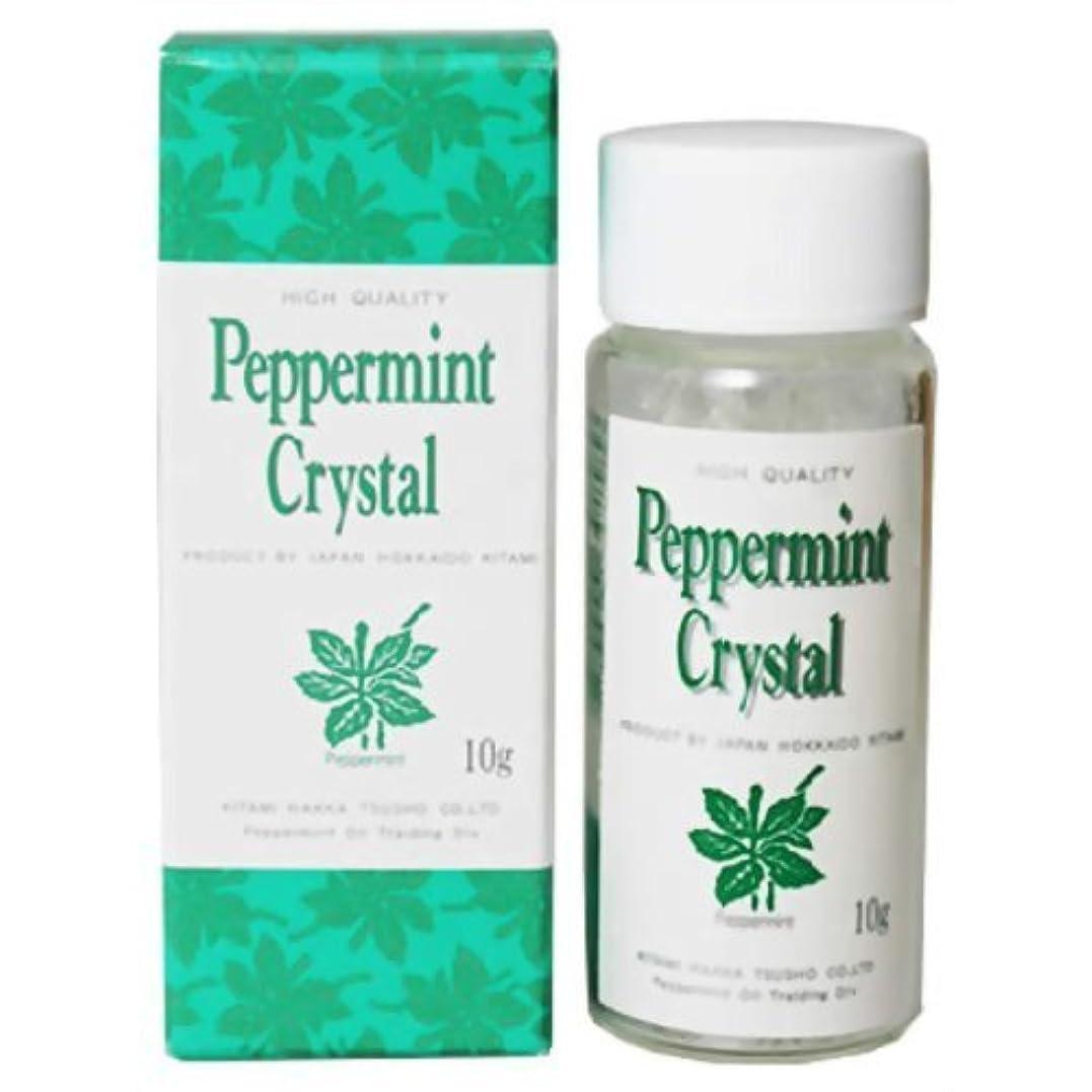 保証する関数予防接種する北見ハッカ通商 クリスタルペパーミント(結晶) 10g