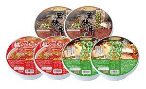 JA福井県経済連 「福井の味」ラーメン・そばセット (若狭牛そば・越のルビーラーメン・白ねぎラーメン)