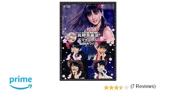 Amazon.co.jp | スペシャルジョ...