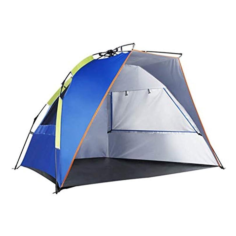 明らかにするサルベージ移動する2-4人屋外自動テント二重層釣りテント防水日焼け止めキャンプテント