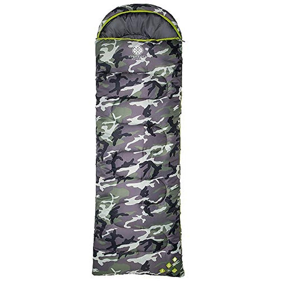 マート北東密接にYONGMEI 寝袋 - 屋外封筒キャンプ寝袋ステッチ (色 : マルチカラー まるちから゜)